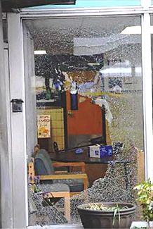 Close-up of window adjacent to entrance door at Sandy Hook School