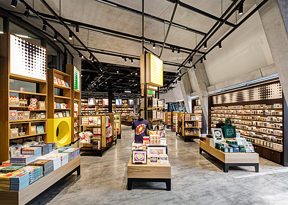 Joint Use Retail | WBDG - Whole Building Design Guide