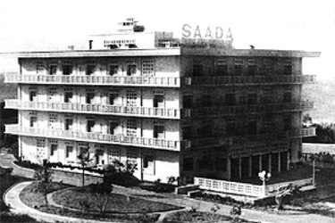 Photo of Saada Hotel before an earthquake destroyed it-Agadir, Morocco, 1960
